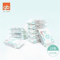 gb好孩子湿巾口手专用温泉水新生婴儿护理湿巾宝宝湿巾20片10包