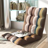 亿家达 懒人沙发榻榻米坐垫单人折叠椅床上靠背椅飘窗椅懒人沙发椅