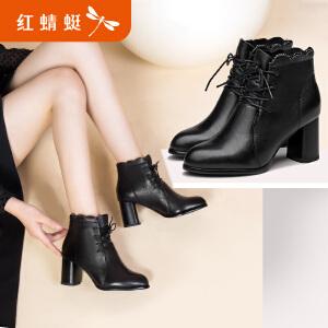 红蜻蜓女鞋2017冬季新款优雅职场粗跟短靴时尚简约系带马丁靴女靴
