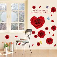 自粘客厅玄关电视沙发背景墙壁可移除墙贴纸卧室温馨装饰玫瑰花朵