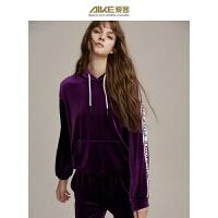 【3折到手价:150元】爱客金丝绒套装女2018秋季新款韩版紫色连帽卫衣运动套装两件套