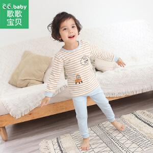 【99元4件到手价:24.8】歌歌宝贝宝宝内衣套装纯棉儿童秋衣秋裤