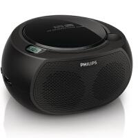 Philips/飞利浦AZ380/93 CD机/FM收音机 可插U盘 MP3 Link音频输入 手提便携音响 胎教机