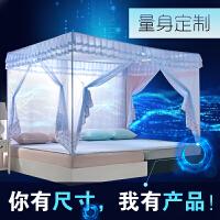 君别定做蚊帐特殊尺寸超大号订制拼接床加大加宽双人床榻榻米坐床蚊帐 2.0m(6.6英尺)床
