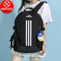 幸运叶子 Adidas/阿迪达斯双肩包大容量年新款背包男女学生书包FI7968