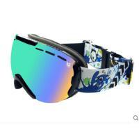 户外近视男女款雪镜雪地护目镜 滑雪眼镜双层防雾滑雪镜