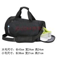 运动身包男单肩训练包女旅游袋大容量手短途筒旅行