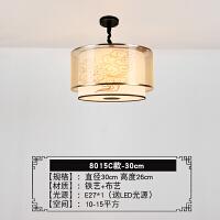 新中式现代吊灯中式简约客厅灯卧室灯餐厅书房茶楼圆形中式灯具