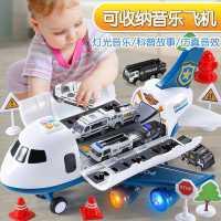 幼儿童玩具男孩益智多功能宝宝1一2-3两6岁以上男童小孩4二5至三7