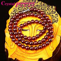 水晶密码CrystalPassWord 天然石榴石项链6mm3-005