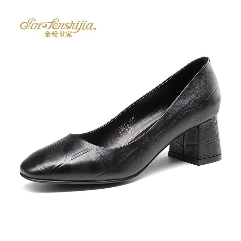 金粉世家真皮女单鞋 红蜻蜓旗下2017秋季粗跟套脚通勤舒适女鞋