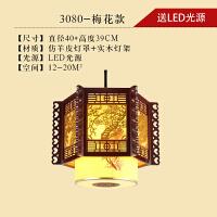 中式古典木艺吊灯茶楼会所餐厅饭店过道中式中国风吊灯实木吊灯