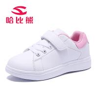 哈比熊童鞋春秋款儿童板鞋革面潮流男女童防滑休闲板鞋运动鞋