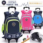 牛津大学拉杆书包小学生背包儿童高级拉杆双肩两用包