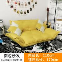 【家装节 夏季狂欢】懒人沙发榻榻米双人可折叠风格多功能小户型卧室小床