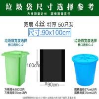 大垃圾袋大号加厚黑色厨房物业家用中号塑料商用厨房生活日用清洁袋 加厚
