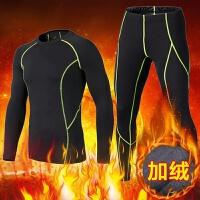 运动紧身衣男篮球足球打底服三件套跑步健身运动速干衣套装 加绒