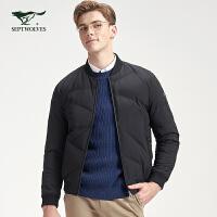 七匹狼羽绒服男士秋冬季新款休闲短款外套男装保暖潮流