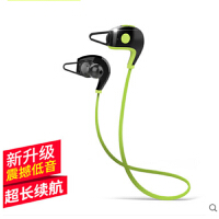 A1无线蓝牙耳机运动型跑步耳塞挂耳式头戴双耳入耳通用 尖叫无线运动 蓝牙耳机 4.0 立体声通用型头戴式迷你双入耳