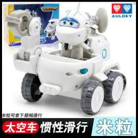 奥迪双钻 超级飞侠玩具 儿童变形机器人小飞机小汽车 米莉太空车