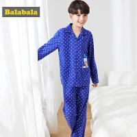 巴拉巴拉宝宝睡衣秋季薄款8-14岁儿童睡裤男童家居服套装卡通印花