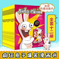 托马斯和他的朋友们 宝宝睡前绘本 幼儿品质培养绘本全30册儿童绘本3-6岁经典绘本 排行榜儿童故事书0-3-6岁睡前故事