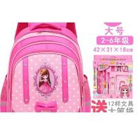 韩版书包小学生书包双肩书包2-6年级女童包包儿童背包6-12周岁世帆家SN8559