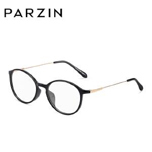 帕森近视复古眼镜框女士潮流时尚圆框配镜眼镜架TR轻盈小脸镜5028