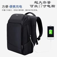 男士背包大容量商务出差防盗双肩包男旅行包多层15.6寸电脑包