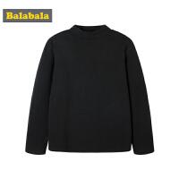 巴拉巴拉男童打底衫儿童长袖T恤中大童弹力简约百搭时尚上衣体恤