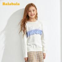 巴拉巴拉女大童毛衣儿童春装2020新款百搭打底衫纯棉时尚韩版洋气