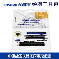 Jinsihou金丝猴5026 制图工具套装/塑盒 专业机械建筑工程组合绘图仪器学生考试专用不锈钢金属圆规尺子三角板