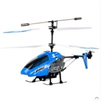 遥控飞机玩具儿童直升机耐摔电动飞机飞机玩具新手