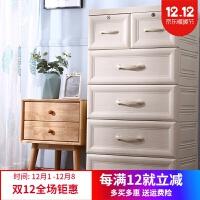 夹缝收纳柜32/38/42宽夹缝收纳柜塑料床头柜储物箱抽屉式卫生间厨房