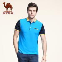 骆驼男装 夏季新款微弹翻领拼色修身时尚短袖休闲T恤衫 男士
