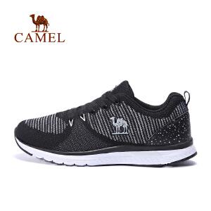 camel骆驼户外男款越野跑鞋 透气减震运动鞋男跑步鞋