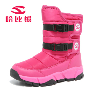 哈比熊儿童雪地靴女童靴冬季加绒加厚男童棉鞋保暖中筒靴子