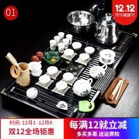 功夫茶具套装家用简约整套紫砂陶瓷杯四合一体全自动茶台实木茶盘 24件