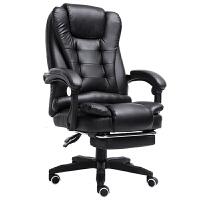 按摩电脑椅家用办公椅可躺搁脚老板椅人体工学现代简约升降转椅子 牛皮带脚踏