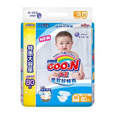 GOO.N大王 环贴式纸尿裤 维E系列 M80片(6-11KG)婴儿透气柔软男女通用尿不湿 透气,柔软
