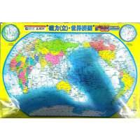 2020年全新升级版 世界拼图 政区+地形 中小学生配套 磁力世界拼图地图