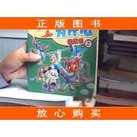 【二手9成新】虹猫蓝兔十万个为什么.2,健康卷(漫画版)