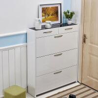 超薄鞋柜翻斗超薄17cm门厅柜大容量简易组装客厅简约现代烤漆 组装
