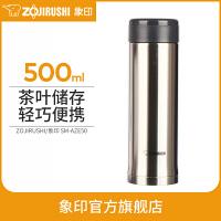 象印保温杯男女不锈钢杯子便携茶杯大容量进口水杯AZE50 500ml 不锈钢色
