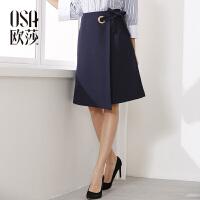 【满199减20】OSA欧莎女装2017春女春装新品 开衩 系带收腰 半身裙A51009