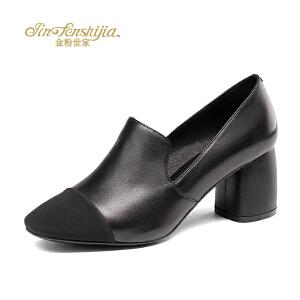 金粉世家 红蜻蜓旗下 2017秋季新款正品套脚羊皮拼接粗跟通勤女鞋