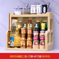 厨房用品用具置物架落地2/多层调味料调料架省空间灶台储物收纳架