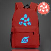 双肩背包男女包初中学生书包动漫周边旅行包夜光休闲背包
