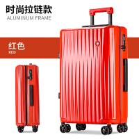 行李箱女潮韩版密码20寸小清新旅行箱大学生24男个性糖果色拉杆箱
