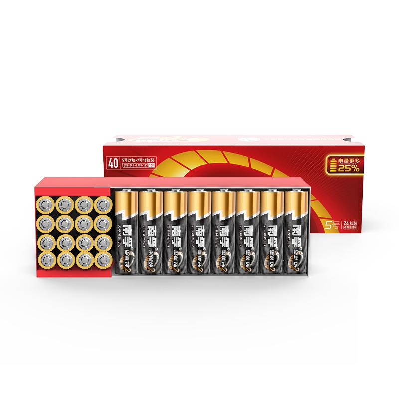 南孚电池 5号电池40节 五号碱性电池 玩具遥控器干电池 无汞环保可随 生活垃圾处理 南孚电池
